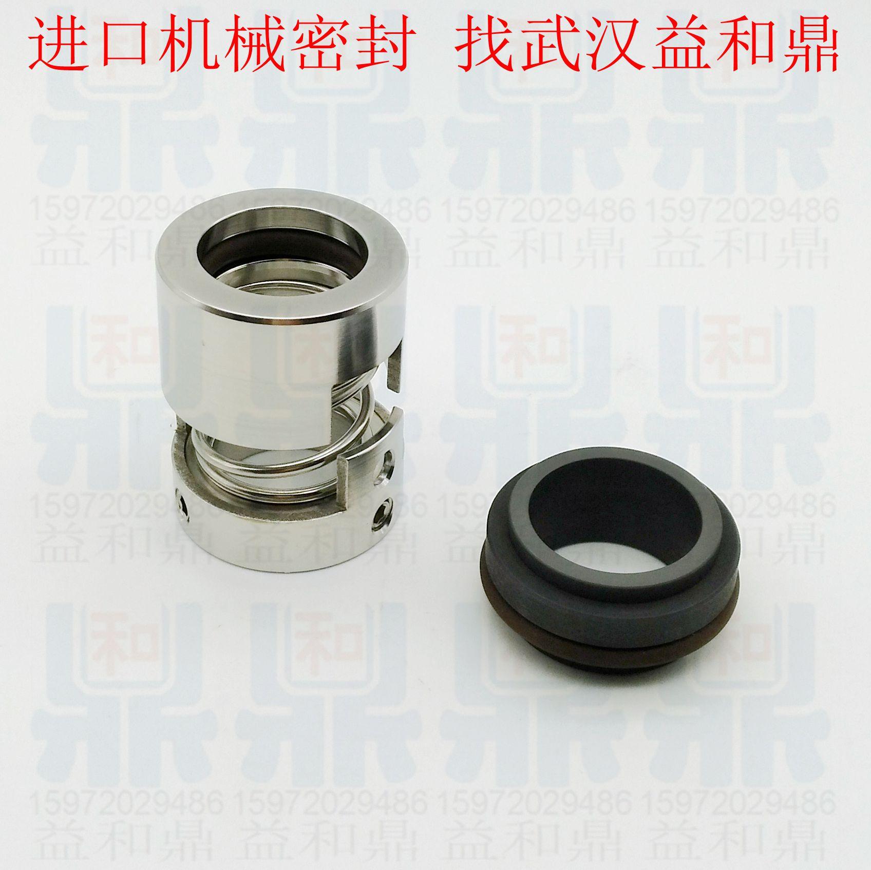 厂家直销日本酉岛TORISHIMA泵DFM-TRP-016双端面耐高温高压密封件