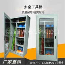 安全工具柜厂家直销安全工具柜工器具柜电力配电室恒温除湿智能安全工具柜图片