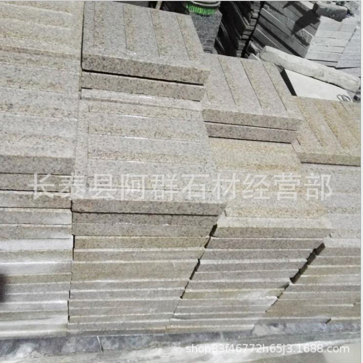 荔枝面石材-优质厂家