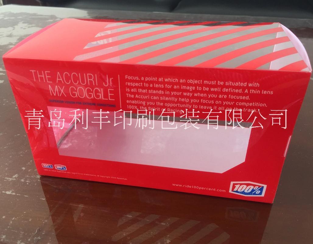 眼镜胶盒/pet胶盒/青岛胶盒/礼品包装