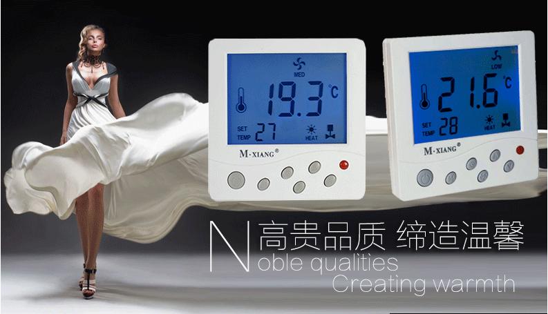 新品水温液晶温控器 热风机液晶温控器 厂家直销  风扇液晶温控器 新品水温液晶温控器