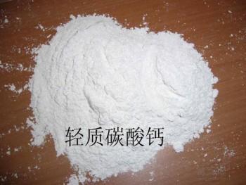 济宁市轻质碳酸钙生产厂家-碳酸钙供应商-价格-批发