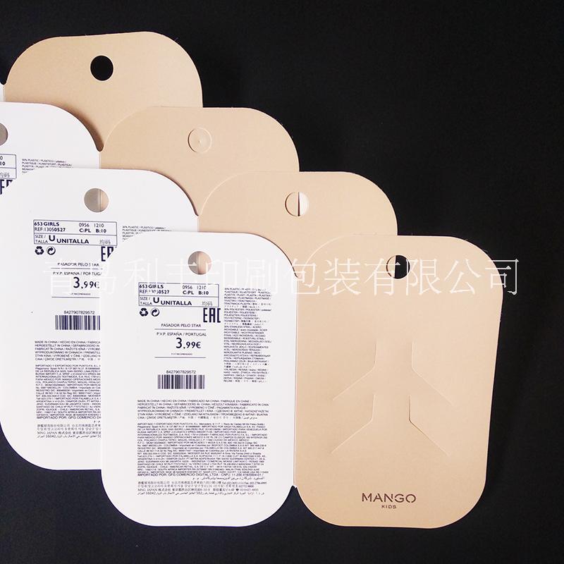服装塑料吊牌/彩色磨砂透明PVC/高档服装商标/女装吊卡