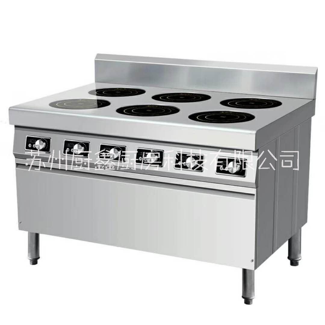 苏州金厨鑫大功率电磁炉六眼煲仔炉价格商用厨房用灶具厂家直销