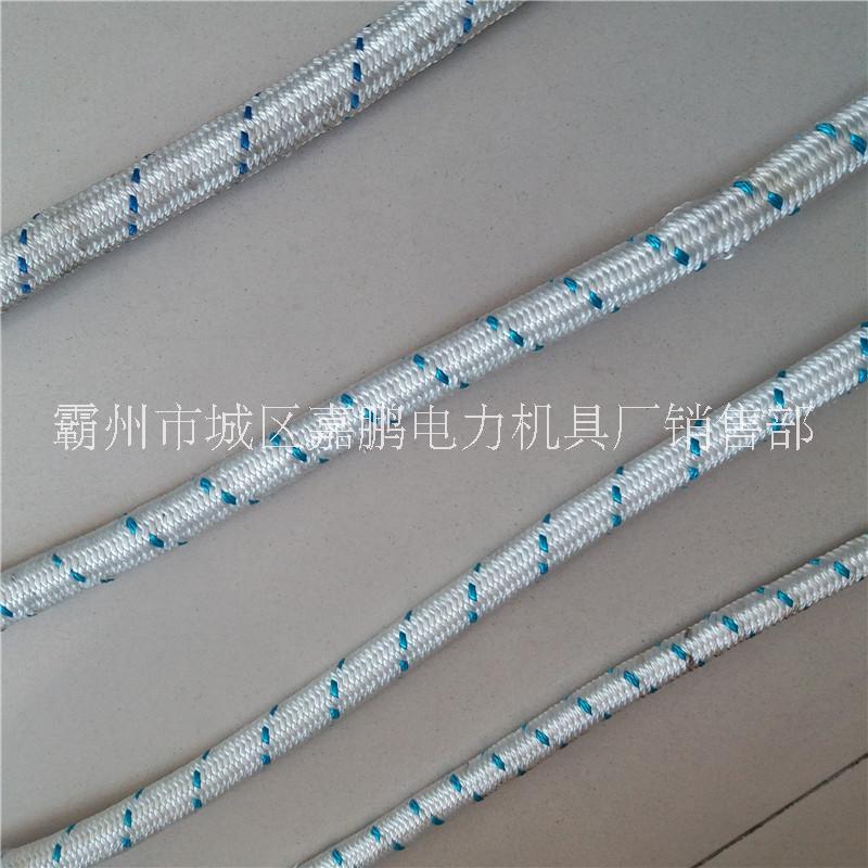现货供应10mm高强涤纶绳 电力牵引绳量大优惠