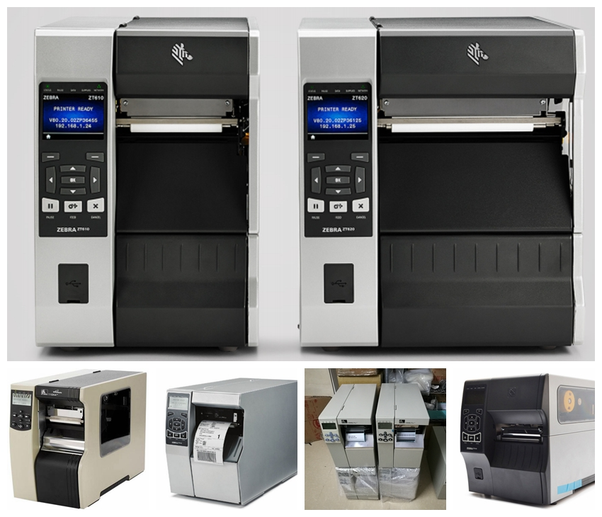 zebra斑马 ZT610标签打印机 条码打印机