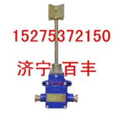 供应GUJ30矿用堆煤传感器GUJ45矿用本安堆煤传感器厂家批发批发