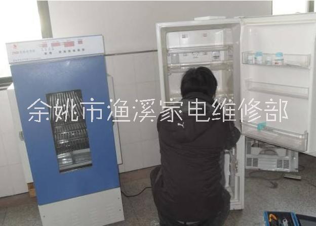 余姚冰箱维修-专业余姚冰箱维修公司【渔溪家电维修】