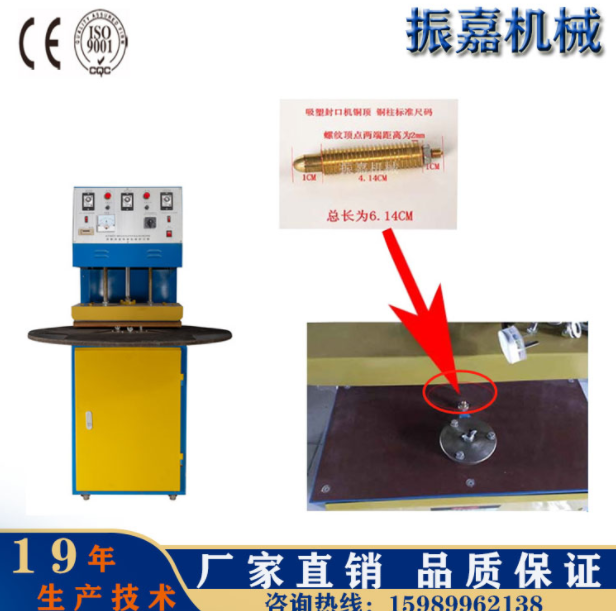 小型吸塑包装机价格