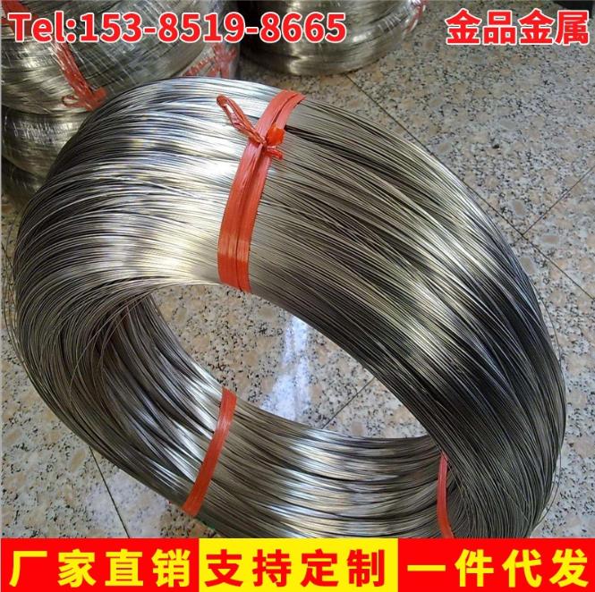 环保白铜线厂家-供应商