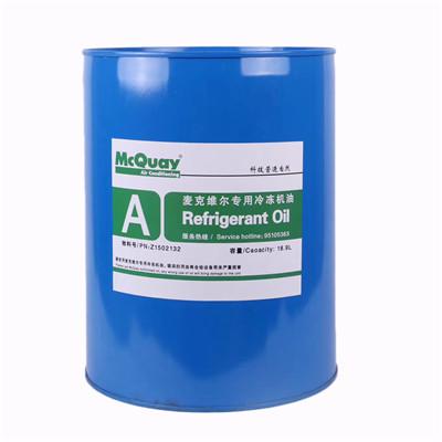 麦克维尔A油主要用于麦克维尔离心机组一般搭配R134A制冷剂使用