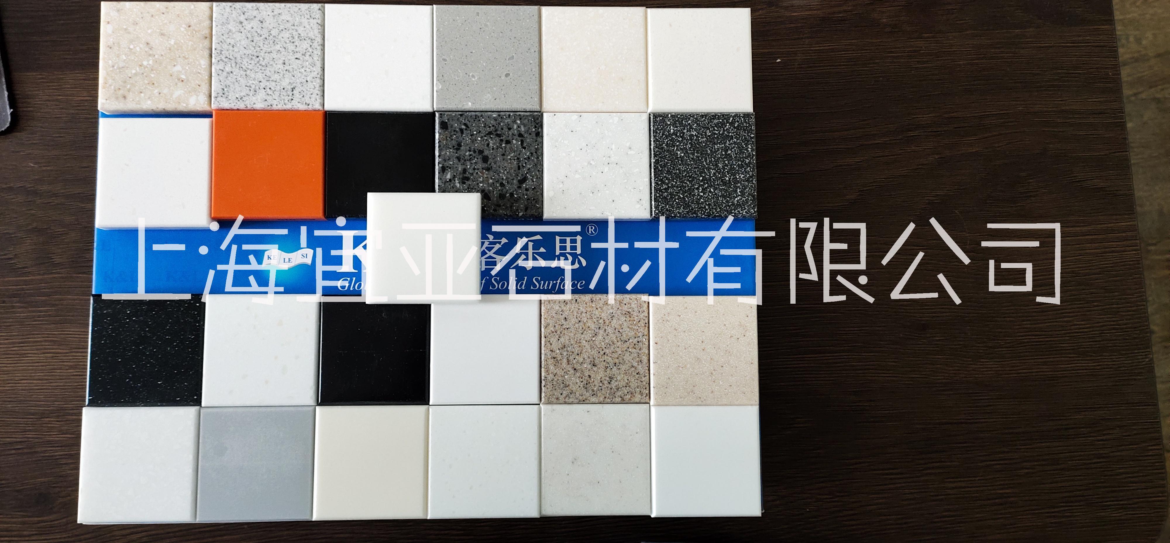上海杜邦可丽耐纯亚克力人造石价格、批发、报价【上海宜亚石材有限公司】