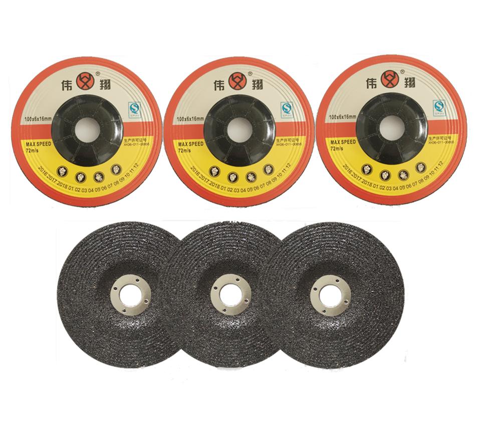 角磨机砂轮片伟翔增强耐用砂轮片100*6*16mm 100磨光片 100树脂磨光片
