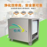 油烟净化器 饭店厨房高压静电不锈图片