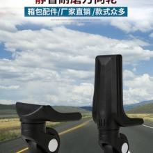 GX-04耐磨万向轮 密码箱轮子 拉杆箱行李箱轮子配件 厂家直销
