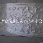 华北GRG雕花板厂家图片