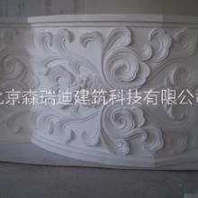 灯盘和雕花板