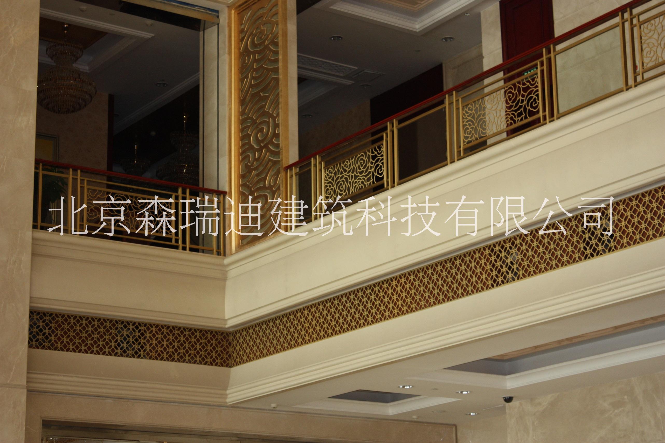 北京森瑞迪GRG画框 GRG画框厂家 华北GRG画框厂家