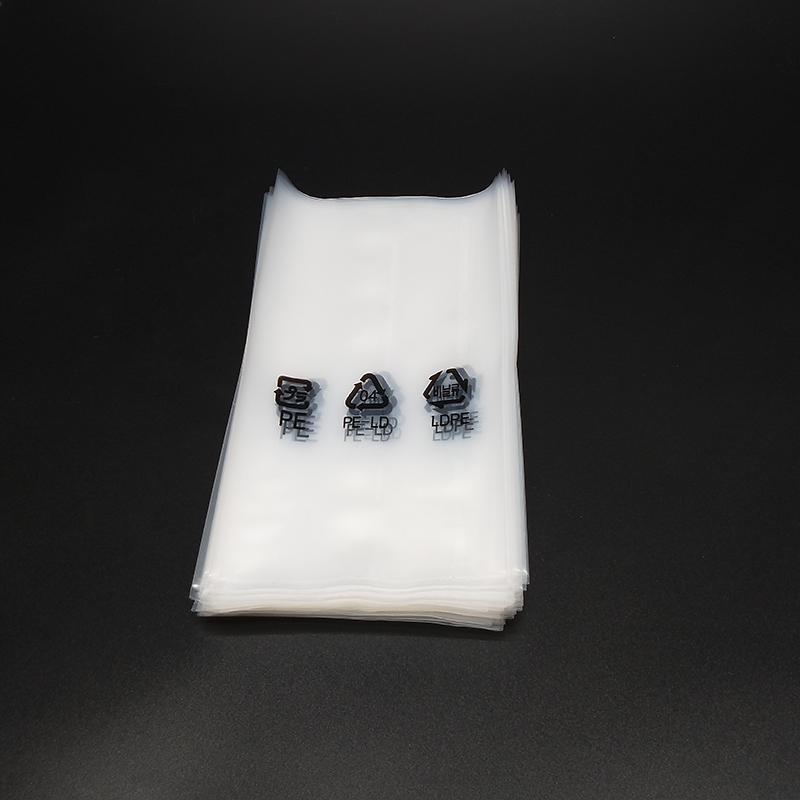 广州PE胶袋价格,定制,厂家@东莞市大岭山亿普包装制品厂