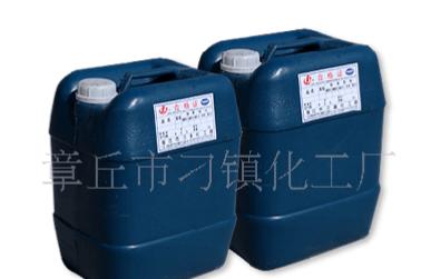 金属塑性加工润滑剂价格优质货源 欢迎电联
