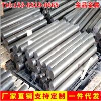304小直径1.0 1.5 2.0 2.5不锈钢棒 精密不锈钢棒 420不锈钢棒材