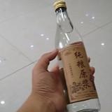 保健酒招商 代理 加盟 订制 批发