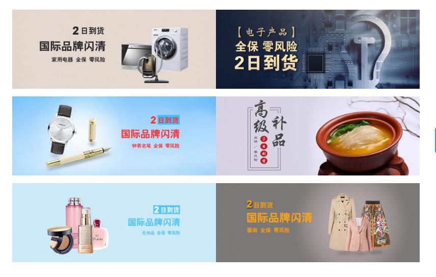 香港电商清关快递邮费多少钱,价钱,报价(宏辉运通)