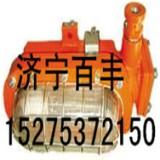 DGC16矿用隔爆LED支架灯DGC18矿用隔爆支架灯DGC16隔爆支架灯矿用灯