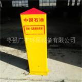 广丰加工订制燃气标志桩