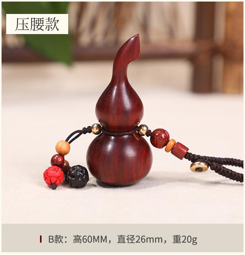 檀木葫芦厂家,定制葫芦装饰品