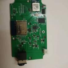 PCB多层板 惠州市PCB板加工厂家 PCB快速打样价格 电路板厂家