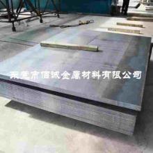 SK95工具钢价格深圳SK95钢板可加工