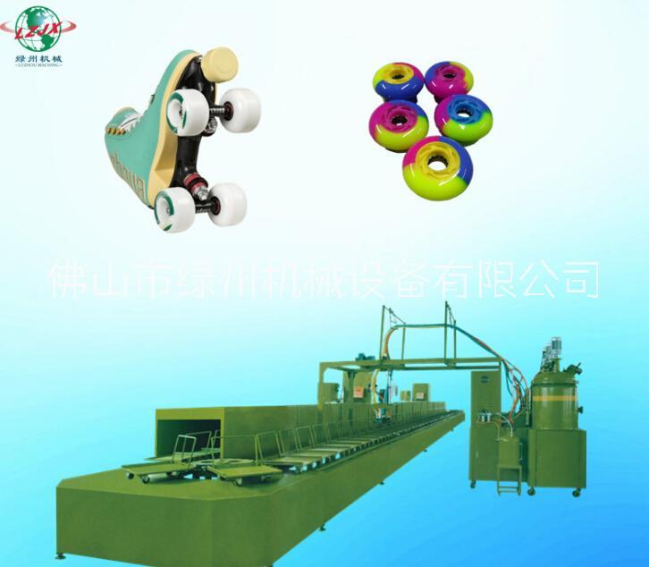 单色滑冰轮 三色滑冰轮PU设备 环形生产线 聚氨酯自动化环形发泡设备 绿州 多少钱一台 哪家好