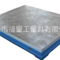 河北铸铁平板报价-铸铁平台产品供应