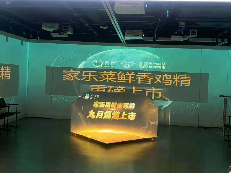 广州启动物料公司出租3D全息钻石启动道具,启动仪式3D钻石