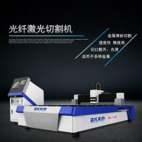 1500W特价优惠销售金属激光切割机光纤激光器厂家直销上门安装 光纤激光切割机