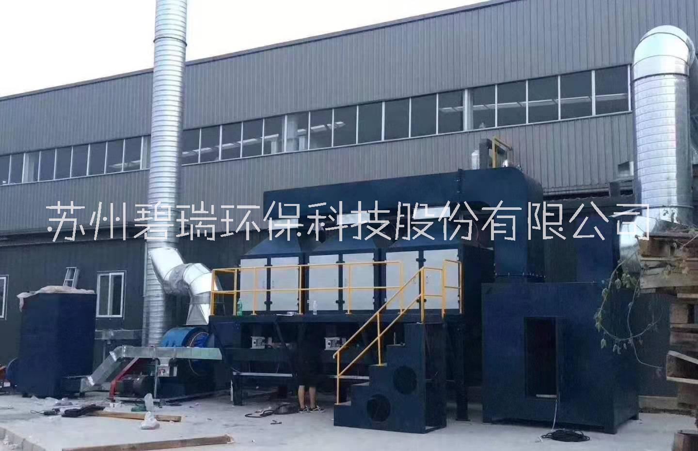 RCO催化燃烧设备碧瑞环保公司