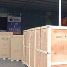 冷藏运输公司     广州到成都省凉山自治州物流专线批发