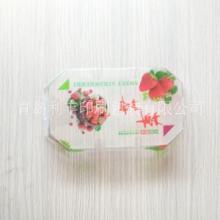 山东水果超市胶盒/水果超市胶盒/水果胶盒/草莓盖/草莓托/超市草莓包装盒批发