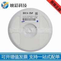 三星贴片电容CL21A226MQCLRNC陶瓷贴片电容0805 226M 6.3V X5R 4K装 原装原厂货源