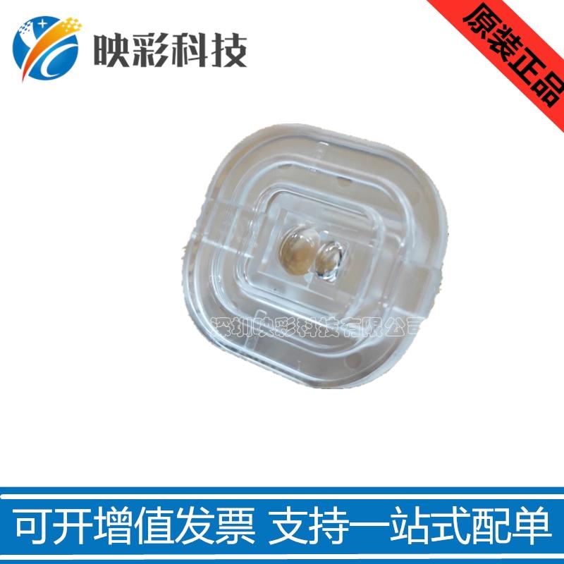 PIXART原相科技ADNS-6190-002 SMD圆形透镜专业游戏鼠标IC透镜光学滑鼠芯片透镜原厂直供