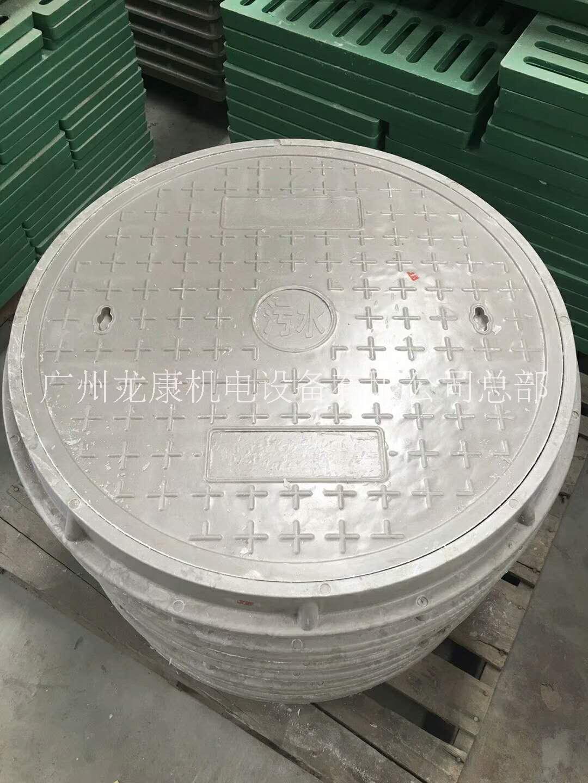 树脂井盖 圆形树脂井盖