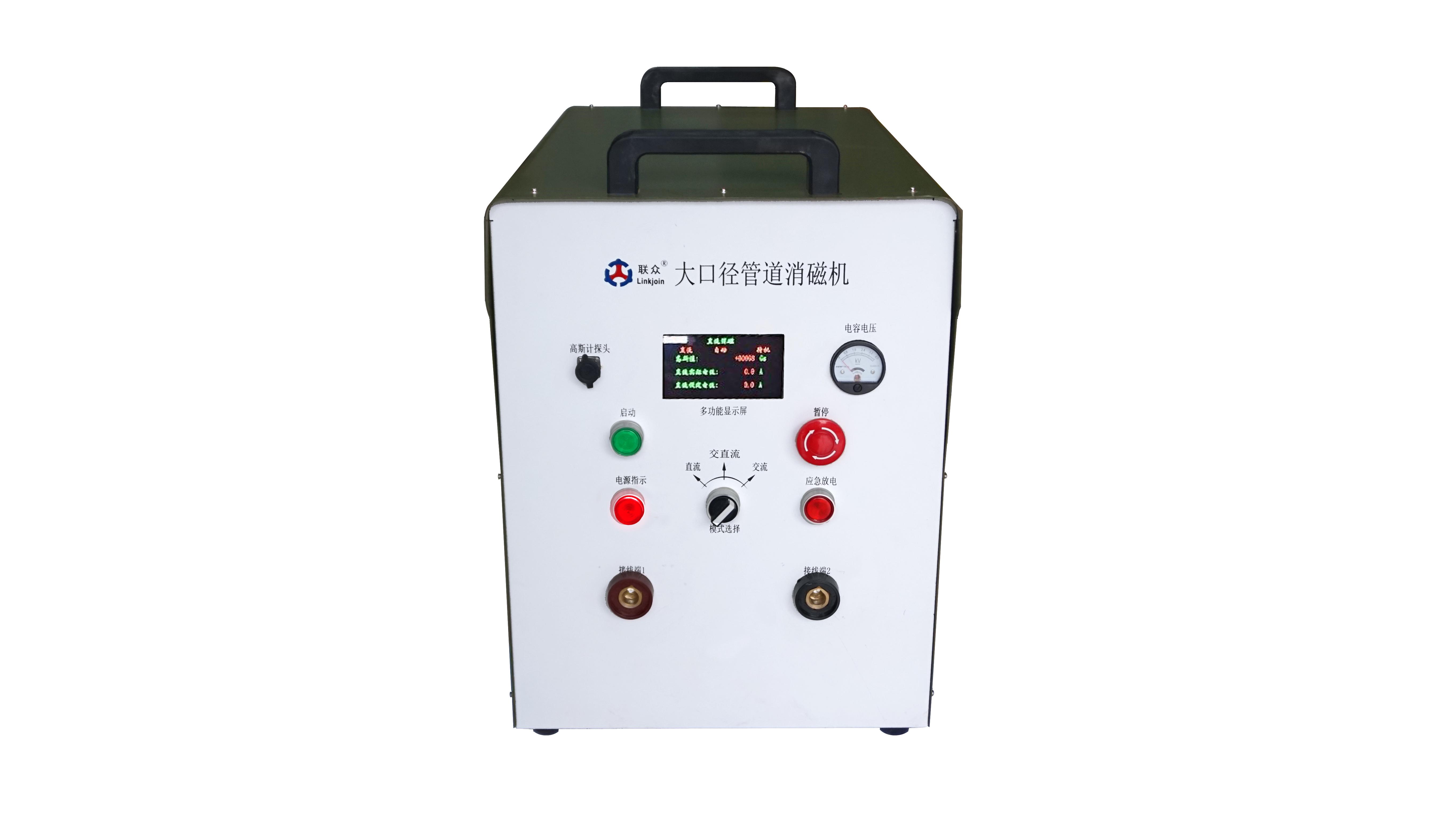 供应DJ-220S管道消磁机