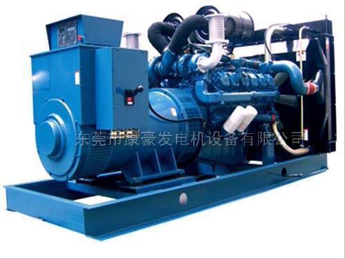 长期供应韩国大宇柴油发电机 柴油发电机供应商 发电机生产厂家