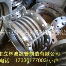 【工厂】沟槽式卡箍式波纹补偿器 膨胀节 不锈钢补偿器批发