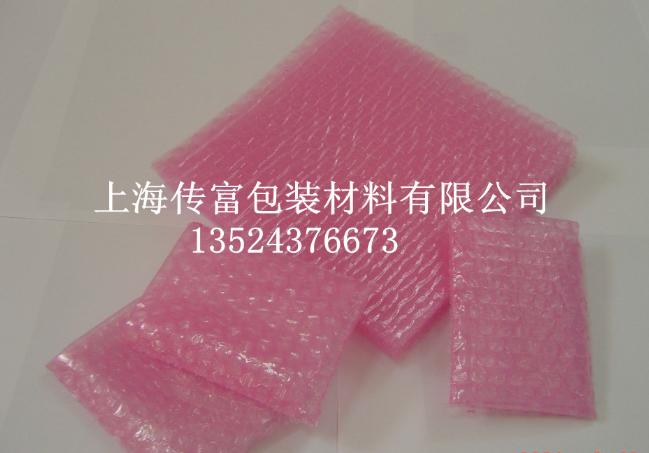红色防震汽泡袋报价,批发,供应商,生产厂家上海传富包装材料有限公司