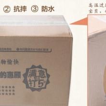 加厚热收缩袋批发供应商、生产厂家上海传富包装材料有限公司批发