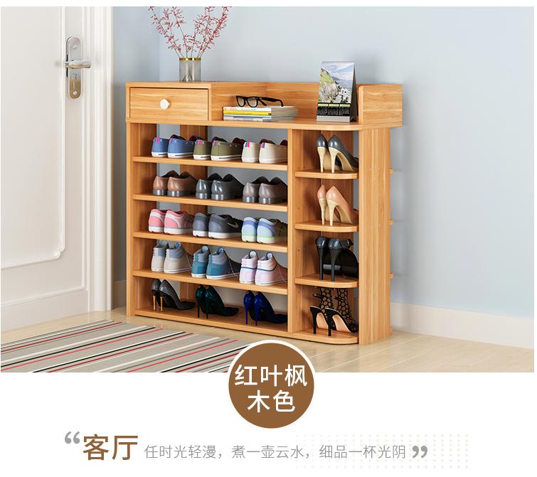 家用鞋柜销售