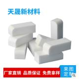 广州市耐磨陶瓷基片厂家 氧化铝陶瓷片供应商 现货供应氧化铝
