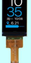 1.14寸TFT手环标准屏/135*240分辨率批发